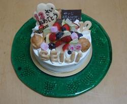 H2611-0383-cake600.jpg