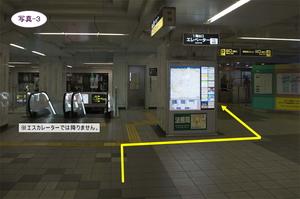 access03.jpg