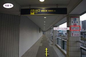 access05-.jpg