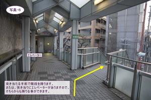 access06-.jpg