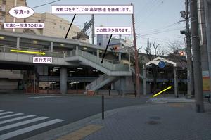 access08-.jpg