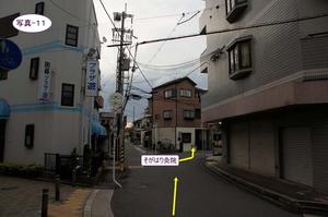access11-.jpg