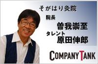 harada-logo.jpg